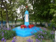 Памятник с. Рогаткино.JPG